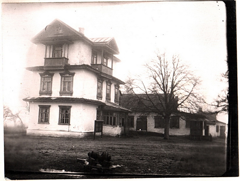 дом Ратника в 1950-х...