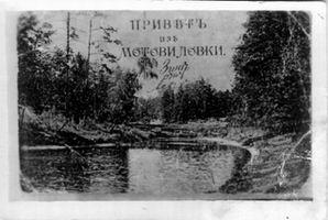 река Стугна