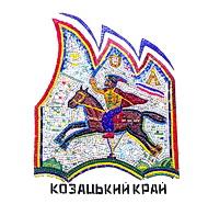 сайт пгт Борова